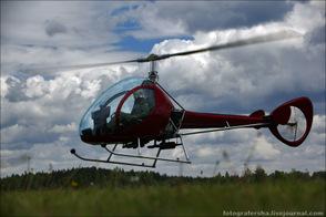 Легкий вертолет Dynali H2S